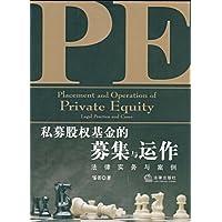 http://ec4.images-amazon.com/images/I/51c2ltEN07L._AA200_.jpg