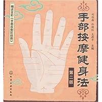 http://ec4.images-amazon.com/images/I/51c3B30yKGL._AA200_.jpg