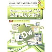 http://ec4.images-amazon.com/images/I/51c3IStB%2BaL._AA200_.jpg