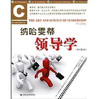 http://ec4.images-amazon.com/images/I/51c3ZM-72zL._AA200_.jpg