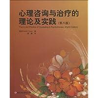 http://ec4.images-amazon.com/images/I/51c3xmKpkPL._AA200_.jpg