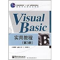 http://ec4.images-amazon.com/images/I/51c4V5ydAIL._AA200_.jpg