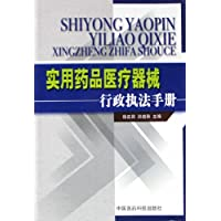 http://ec4.images-amazon.com/images/I/51c4Yu5hcxL._AA200_.jpg