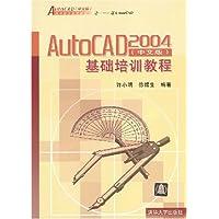 http://ec4.images-amazon.com/images/I/51c5Su8VhbL._AA200_.jpg