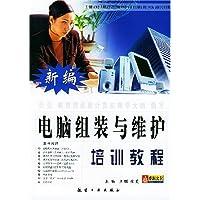 http://ec4.images-amazon.com/images/I/51c5WQC3EpL._AA200_.jpg