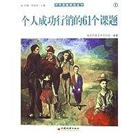 http://ec4.images-amazon.com/images/I/51c5WhQOb9L._AA200_.jpg