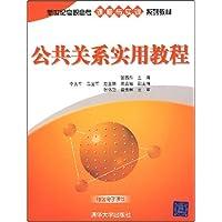 http://ec4.images-amazon.com/images/I/51c62dIn8aL._AA200_.jpg