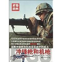 http://ec4.images-amazon.com/images/I/51c65d--WSL._AA200_.jpg