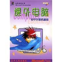 http://ec4.images-amazon.com/images/I/51c6GUpoPdL._AA200_.jpg