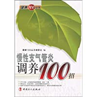 http://ec4.images-amazon.com/images/I/51c6fIgb3BL._AA200_.jpg