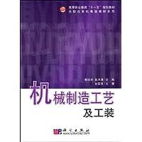 http://ec4.images-amazon.com/images/I/51c6uy650XL._AA200_.jpg