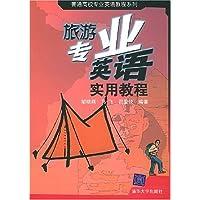 http://ec4.images-amazon.com/images/I/51c7PlZvd3L._AA200_.jpg