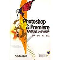 http://ec4.images-amazon.com/images/I/51c7dsJNekL._AA200_.jpg