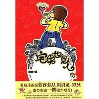 http://ec4.images-amazon.com/images/I/51c7qvslrRL._AA200_.jpg