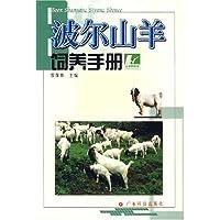 http://ec4.images-amazon.com/images/I/51c7wePmt4L._AA200_.jpg