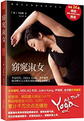 窈窕淑女.pdf