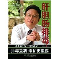 http://ec4.images-amazon.com/images/I/51c8Y98ZNGL._AA200_.jpg