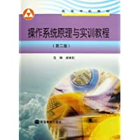 http://ec4.images-amazon.com/images/I/51c8rPlLK9L._AA200_.jpg