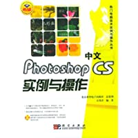 http://ec4.images-amazon.com/images/I/51c8tzhRJ5L._AA200_.jpg