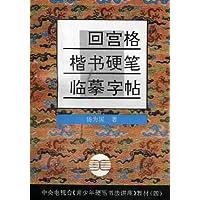 http://ec4.images-amazon.com/images/I/51c8zcNHxrL._AA200_.jpg