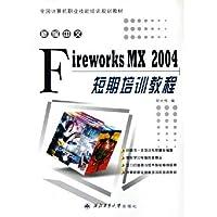 http://ec4.images-amazon.com/images/I/51c9GDNbXNL._AA200_.jpg
