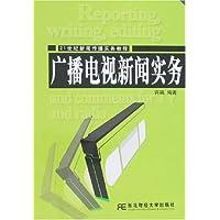 http://ec4.images-amazon.com/images/I/51c9MpQdTYL._AA200_.jpg