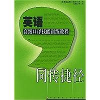 http://ec4.images-amazon.com/images/I/51c9QJFuBYL._AA200_.jpg
