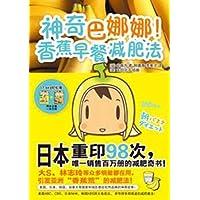 http://ec4.images-amazon.com/images/I/51c9Rww3dKL._AA200_.jpg