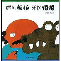 http://ec4.images-amazon.com/images/I/51cA9femmEL._AA200_.jpg