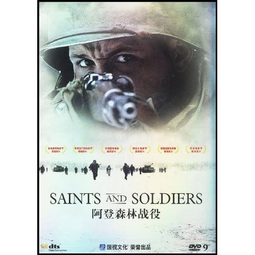 阿登森林战役 - 高清dvd在线下载观看图片