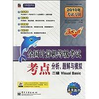 http://ec4.images-amazon.com/images/I/51cCFUgJjvL._AA200_.jpg