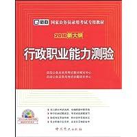 http://ec4.images-amazon.com/images/I/51cCP6408wL._AA200_.jpg