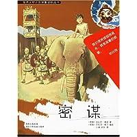 http://ec4.images-amazon.com/images/I/51cCzSf2-0L._AA200_.jpg