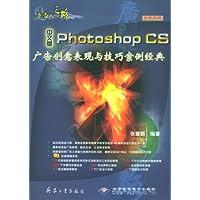 http://ec4.images-amazon.com/images/I/51cD26dfKaL._AA200_.jpg