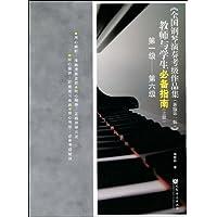http://ec4.images-amazon.com/images/I/51cDN46SAxL._AA200_.jpg