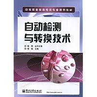 http://ec4.images-amazon.com/images/I/51cDneqphxL._AA200_.jpg