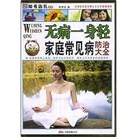 http://ec4.images-amazon.com/images/I/51cDsrjg5KL._AA200_.jpg