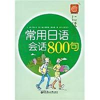http://ec4.images-amazon.com/images/I/51cEkQ1zfVL._AA200_.jpg