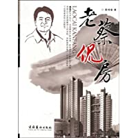 http://ec4.images-amazon.com/images/I/51cEr3f53FL._AA200_.jpg