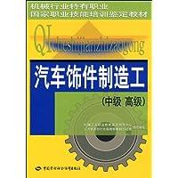 http://ec4.images-amazon.com/images/I/51cG1rejW3L._AA200_.jpg