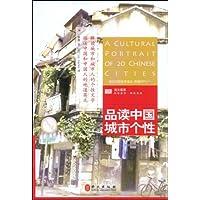 http://ec4.images-amazon.com/images/I/51cGgK3XPmL._AA200_.jpg
