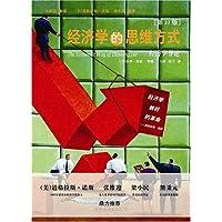 http://ec4.images-amazon.com/images/I/51cGvNGsDZL._AA200_.jpg