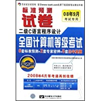 http://ec4.images-amazon.com/images/I/51cHT4sC3EL._AA200_.jpg