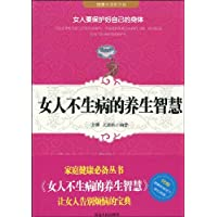 http://ec4.images-amazon.com/images/I/51cHWVT9UyL._AA200_.jpg