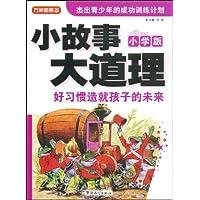 http://ec4.images-amazon.com/images/I/51cIhD-oG1L._AA200_.jpg