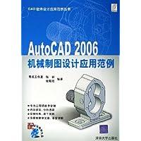 http://ec4.images-amazon.com/images/I/51cIkfYX-8L._AA200_.jpg