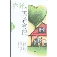 http://ec4.images-amazon.com/images/I/51cJW5-qgFL._AA200_.jpg