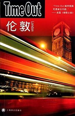 伦敦:Time Out.pdf