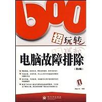 http://ec4.images-amazon.com/images/I/51cKhQhkmNL._AA200_.jpg