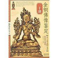 http://ec4.images-amazon.com/images/I/51cLJntG3kL._AA200_.jpg